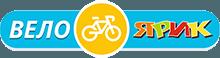 Велоярик